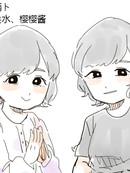 寄宿学校的朱丽叶动画先行上映会同人repo漫画